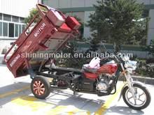 3 wheel trike motorcycles