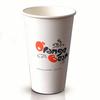 venti size logo printed coffee cups