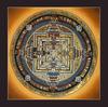 Medium Size 24 Karat Gold Kalachakra Mandala Thangka with Frame