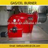For Oven ,Baking,Boiler ,Dring fuel oil burners