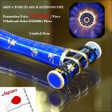 Arita Porcelain japanese kaleidoscope of Ranka Chirashi gifts for valentines