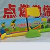 Kids foam cheap golf sport toy