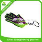 Hnad Shape Soft PVC Keyring/Keychains