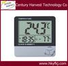 Household digital clock hygrometer wet dry thermometer
