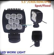 hot sale product tractor light 5.5'' CR EE 80W led worklight 7200 Lumen IP68 DC12V 24V