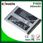 Wholesale nice cell phone battery AB463651BU battery for Samsung L270 L278 L700