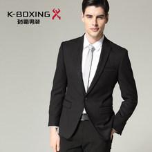K-BOXING Men's Spring Slim Mens Business Suit
