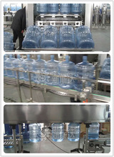 2014 new developed 5 gallon bottle washing filling capping machine