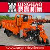 eec 250cc three wheel motorcycle/reverse trike/cargo trike