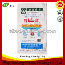 PP Woven Wheat Flour Bag/sack 25kg