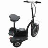 3 wheels brushless motor trike buggy