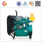 discount mini gasoline 50cc water jet boat engine