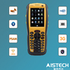 Factory high quality android and wince PDA,good price rugged pda