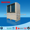Water to air air cooled water chiller heatpump