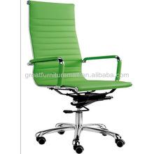 popular office chair price