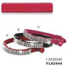 2014 Hot sale Luxury cat collar