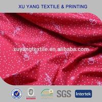 4 way stretch nylon lycra fabric for underwear/lingerie
