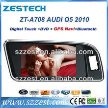 """ZESTECH car dvd navigation 7"""" TV/Dvd player/radio car dvd for Audi Q5 car dvd navigation"""
