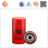 chinese low price custom oil filter lf3349