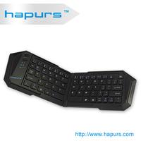 Hapurs Portable Wireless Bluetooth Foldable Keyboard For iPad2/3,Foldable Design Bluetooth Keyboard for Apple iPad Mini