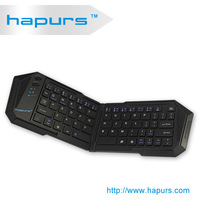 Hapurs New Arrival For iPad Mini Bluetooth Keyboard with foldable for iPad Mini Built-in Silicone keyboard