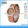 Hot ebony wooden watches 2014