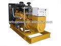 Cummins 50hz/60hz erdgas/biogas-generator