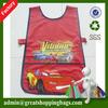 fashion kid aprons