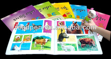 HOT SELL Kids Happy Toy English Korean Sound Books Sound Reading Pen