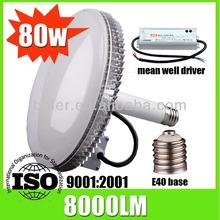 3years warranty E40 80W CE-EMC/LVD e27 10w LED bulb