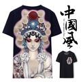 2014 de moda de diseño de la marca famosa nombre venta al por mayor plain white 100% algodón escote redondo profundo cuello camiseta slim fit camisas para hombre