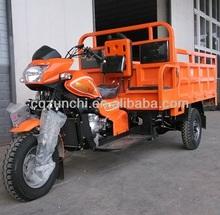 250cc water cool/ trike/3 wheel motorcycle