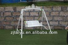Patio swing/garden furniture/iron outdoor furniture