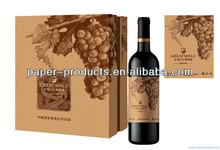 Great Wall Classic Style Wine Box Lid&Base Wine Box