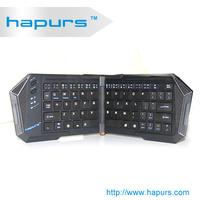 Hapurs Removable Bluetooth 3.0 ABS Keyboard ,New black Bluetooth Wireless Keyboard for Apple Mac Powerbook iBook Macbook High