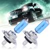 2 X H7 XENON HALOGEN 5000K Super White 12V 100W LED Headlight Car Lighting Bulbs