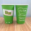 16oz 500ml custom design beverage ripple paper cup