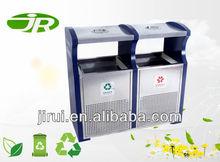 park use recycle bin,metal recycle bins