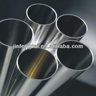 thick wall astm 304 stainless steel tube
