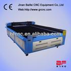 laser cutting machine for balsa wood