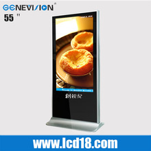 "55"" elevator and supermarket lcd module media advertising player 24v input (MAD-550E)"