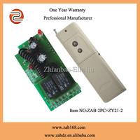 ZAB-2PC+ZY21-2,Learning code DC12V/24V,2CHANNEL 3km wireless long distance outdoor light remote switch