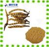 Health food Yarsagumba extract 20%~80% polysaccharide