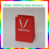 Best selling printed luxury paper shopping bag/plain paper shopping bags/paper shopping bag