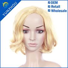 Fire Resistance Dyeable Fiber Bearing 370 Degrees Short Korean Fashion Wig