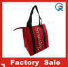 Hot Sale China Enbossing Non Woven cooler bag for frozen food
