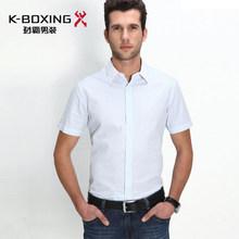 สั้นslevee100%ผู้ชายผ้าฝ้ายเสื้อ