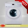 6kg~7kg whirlpool máquina de lavar peças