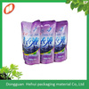 Alibaba China supplier liquid packaging laundry plastic bag