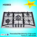 2014 high quality italian home appliances HS5803